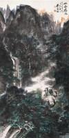 幽谷听泉 立轴 设色纸本 - 吴泽浩 - 近现代书画 - 2007秋季中国书画名家精品拍卖会 -收藏网