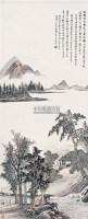 水阁长天 立轴 设色纸本 - 吴榖祥 - 中国书画 - 2007年秋季拍卖会 -收藏网