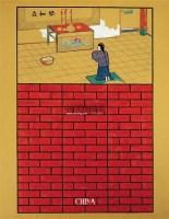 红墙系列之祭祀 布面油彩 - 20653 - 尤伦斯男爵藏重要中国当代艺术夜场 - 2011年春季拍卖会 -收藏网