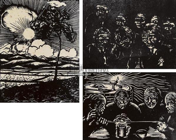 木刻版画 (三幅) 纸本 黑白木刻 - 151188 - 中国油画 版画 雕塑 - 20