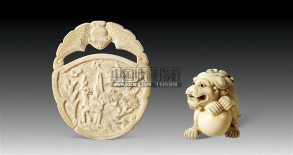 象牙狮子、圆牌 (两件) -  - 古器风韵专场 - 苏州2011春季艺术品拍卖会 -收藏网
