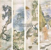 人物 四屏 设色纸本 - 任熊 - 中国书画(一) - 2006金秋拍卖会 -收藏网