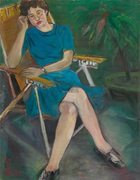 蓝衣女子 油彩 画布