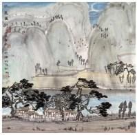 逍遥山间 - 148770 - 中国名家书画 - 2007春季中国名家书画拍卖会 -收藏网