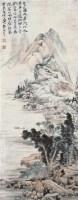 山水 - 张大千 - 字画 - 2011秋季文物艺术品拍卖会 -收藏网