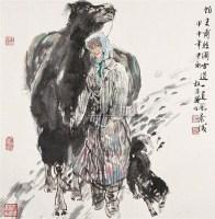 人物 设色纸本 - 4594 - 中国书画 - 2005首届书画拍卖会 -中国收藏网