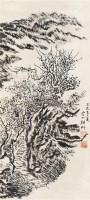 山水 镜心 水墨纸本 - 张仃 - 中国书画 - 2010秋季兰州文物艺术品拍卖会 -收藏网