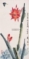 令箭荷花 镜心 设色纸本 - 米景扬 - 中国书画(二) 瓷杂 - 四季拍卖会(第62期) -收藏网