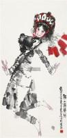 陌上踏歌行 镜片 设色纸本 - 9661 - 中国书画 - 2012年迎春艺术品拍卖会 -收藏网