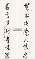 书法对联 镜片 - 茹桂 - 中国书画 - 2011年首屇艺术品拍卖会 -收藏网