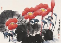 李魁正  红荷 - 李魁正 - 中国书画 - 2007春季中国书画名家精品拍卖会 -收藏网