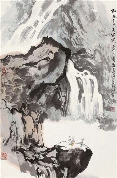 山水人物 挂轴 设色纸本 - 121852 - 中国近现代书画 - 2011秋季精品