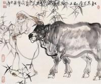 毛国伦 老牛图 镜心 设色纸本 - 10314 - 中国书画 - 2006年秋季拍卖会 -收藏网