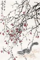松鼠 镜片 纸本 - 1722 - 中国书画 - 2011中国书画精品拍卖会 -收藏网