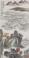 郑方山水 - 郑方 - 中国历代书画专场 - 2007秋季艺术品拍卖会 -收藏网