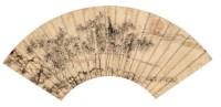竹林茅屋图 -  - 中国书画 - 2007年艺术品拍卖会 -收藏网
