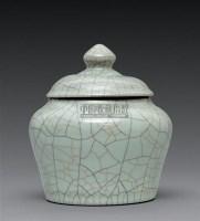 仿官釉盖罐 -  - 古代瓷器工艺品专场 - 2008春季艺术品拍卖会 -收藏网