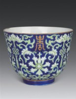 清道光 兰釉料彩寿字杯 -  - 瓷器玉器工艺品 - 2007秋季艺术品拍卖会 -收藏网