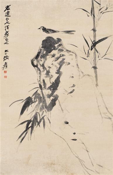 竹石小鸟 立轴 纸本 - 116070 - 中国书画 - 2006艺术品拍卖会 -收藏网