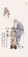 仁者寿 立轴 - 119562 - 中国书画 - 2011年春季艺术品拍卖会 -收藏网