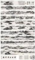 新安江全景 手卷 设色纸本 - 吴蓬 - 中国书画(当代名家书画)专场 - 2007春季拍卖会 -收藏网