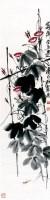 牵牛花 镜心 纸本 - 116087 - 中国书画(一) - 2011首届秋季艺术品拍卖会 -收藏网