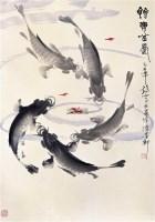 鱼乐 立轴 设色纸本 - 张鹤云 - 中国书画(一) - 2011秋季拍卖会 -收藏网