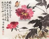 花蝶图 镜框 设色纸本 - 张辛稼 - 中国书画(一) - 2011年夏季拍卖会 -收藏网