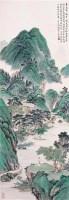 青绿山水 - 陶冷月 - 中国书画 - 2006广州冬季拍卖会 -收藏网