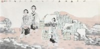 山乡春暖 画心 设色纸本 - 117728 - 中国书画(一) - 2011秋季拍卖会 -收藏网
