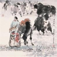 草原深处 镜心 设色纸本 - 尼玛泽仁 - 中国书画(二) - 2006年秋季拍卖会 -收藏网