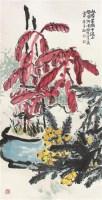 花卉 立轴 设色纸本 - 116782 - 书画、油画及瓷杂 - 2006年秋季艺术品拍卖会 -收藏网