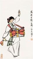 舞 镜片 纸本 - 4527 - 古董珍玩 - 2012迎春艺术品拍卖会 -收藏网