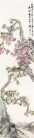 桃花图 立轴 设色纸本 - 118901 - 中国书画(二) - 2011夏拍艺术品拍卖会 -收藏网