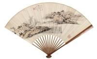 母子图 镜心 设色纸本 - 12736 - 明镜书屋珍藏中国书画 - 2008年冬季拍卖会 -收藏网