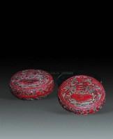 大漆剔红聚宝捧盒一对 -  - 瓷器杂项 - 2010春季艺术品拍卖会 -收藏网