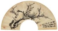 墨梅 扇面 设色纸本 - 128053 - 中国书画(二) - 2011年秋季拍卖会 -收藏网
