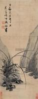 山水 立轴 设色绢本 - 张瑞图 - 中国古代书画 - 2007秋季拍卖会 -收藏网