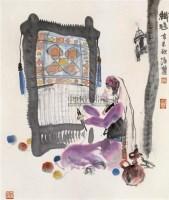 织毯 镜心 - 张培础 - 中国书画(一)   - 2006年秋季艺术品拍卖会 -收藏网