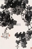 苏葆桢 1989年作作 葡萄 镜心 纸本 - 3080 - 中国书画(二) - 2006年第4期嘉德四季拍卖会 -收藏网
