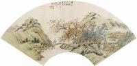 周懷民(1906-1996)山水 扇片 -  - 中国书画 - 四季拍卖会(二) -收藏网