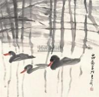 春江水暖 镜片 - 陈忠志 - 中国书画 - 2011年春季艺术品拍卖会 -收藏网