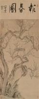邹喆 梅花 立轴 设色纸本 - 119036 - 曾经堂书画藏品 - 2006秋季艺术品拍卖会 -收藏网