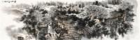 山村雨后 镜心 设色纸本 - 143742 - 中国书画(一) - 2011年金秋精品书画拍卖会 -收藏网