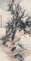 柳滨 松荫双犬图 立轴 设色纸本 - 柳滨 - 中国书画 - 2006年秋季拍卖会 -收藏网