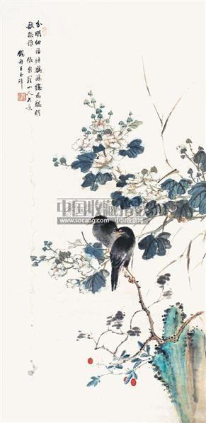 花鸟 立轴 设色纸本 - 11672 - 中国书画 牙雕、文房、古籍 - 2009年仲夏艺术品拍卖会 -收藏网
