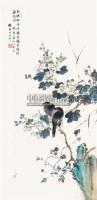 花鸟 立轴 设色纸本 - 王玉璋 - 中国书画 牙雕、文房、古籍 - 2009年仲夏艺术品拍卖会 -收藏网