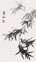 竹 轴 水墨纸本 - 溥佐 - 中国书画 - 2008年春季拍卖会 -收藏网