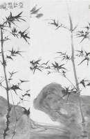 程十髮 人物 -  - 中国书画(一)(二) - 华伦伟业 08迎新春书画拍卖会 -收藏网