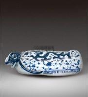 青花龙纹包袱枕 -  - 瓷器 - 2011中博香港大型艺术品拍卖会 -收藏网